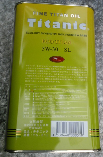 Sbsh0005