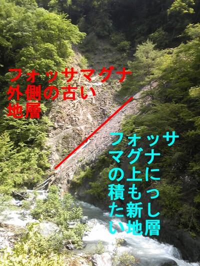 _image052_2