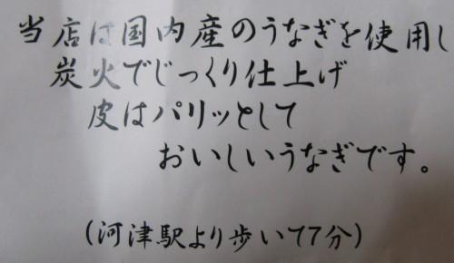 Img_0406